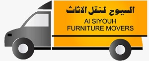 Alsiyouh Movers is best dubai mover